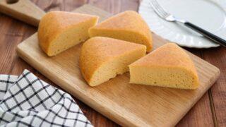 おからパウダー 炊飯器 ケーキ 小麦粉なし 糖質オフ ダイエット 糖質制限