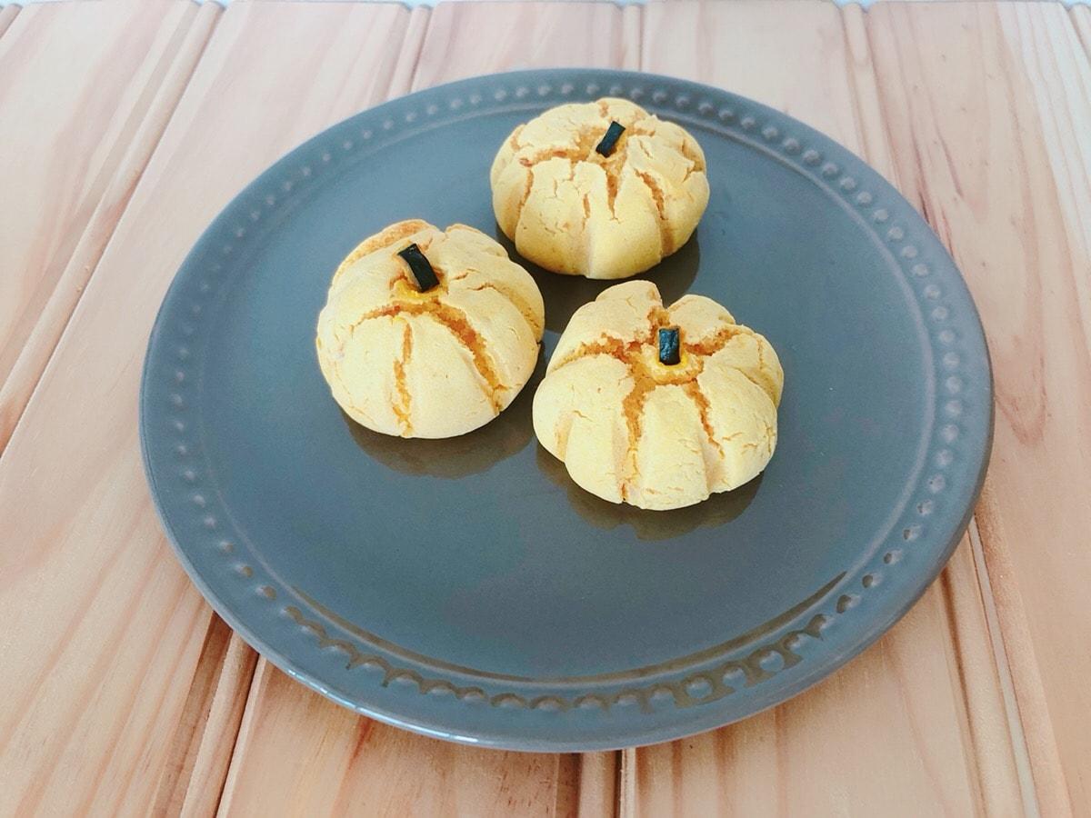 米粉かぼちゃパン♪かぼちゃの形パンの作り方