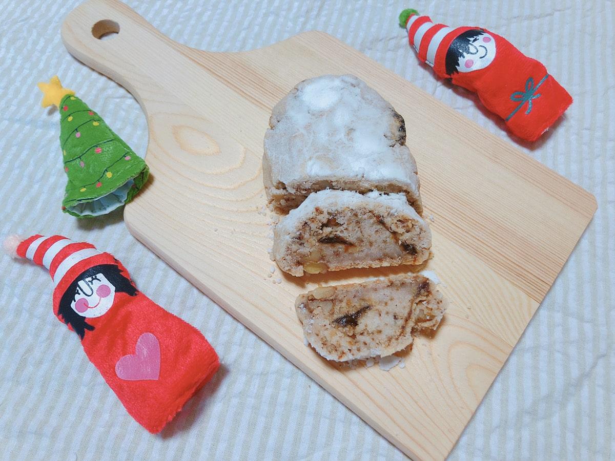 おから米粉シュトーレンレシピ♪卵・乳・小麦粉・粉砂糖なし!ベーキングパウダーで簡単 子供