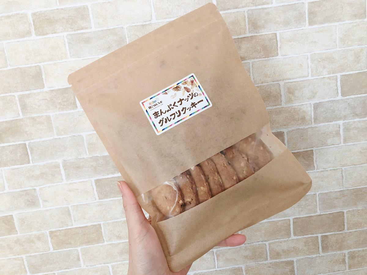 まんぷくナッツのグルフリクッキー 口コミ,グルテンフリー クッキー,市販 グルテンフリー お菓子,グルテンフリー おやつ