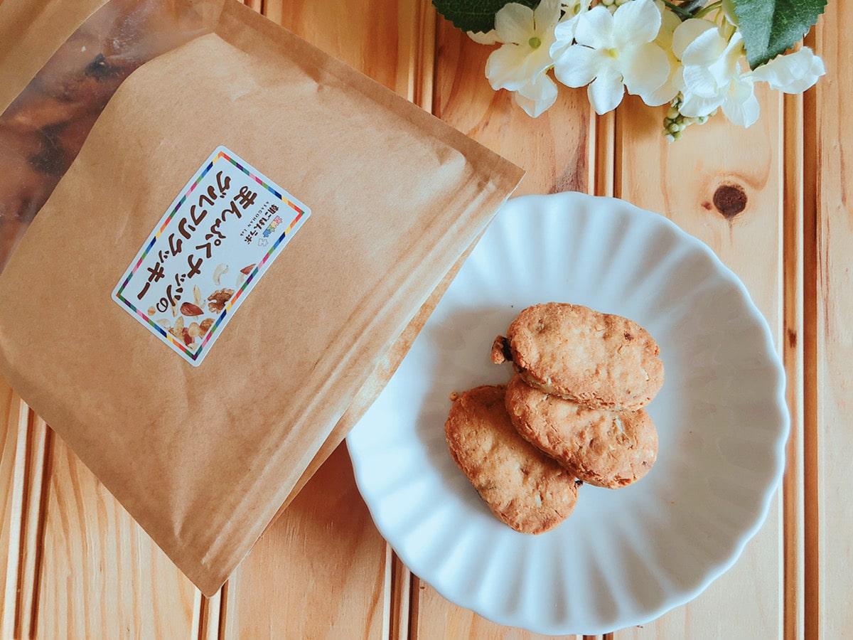 まんぷくナッツのグルフリクッキー,グルテンフリー クッキー,市販 グルテンフリー お菓子,グルテンフリー おやつ,グルテンフリー専門朝ごはんラボ