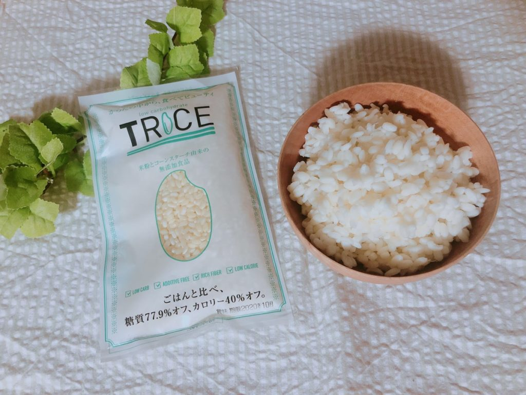 ダイエット ご飯 米 食べたい トライス