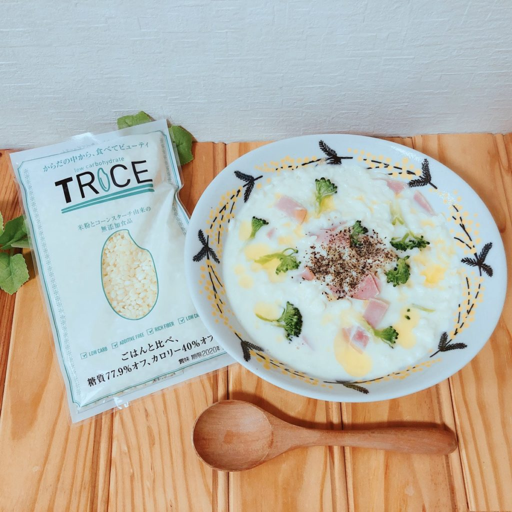 TRICE トライス アレンジレシピ 味 リゾット 味 美味しい まずい
