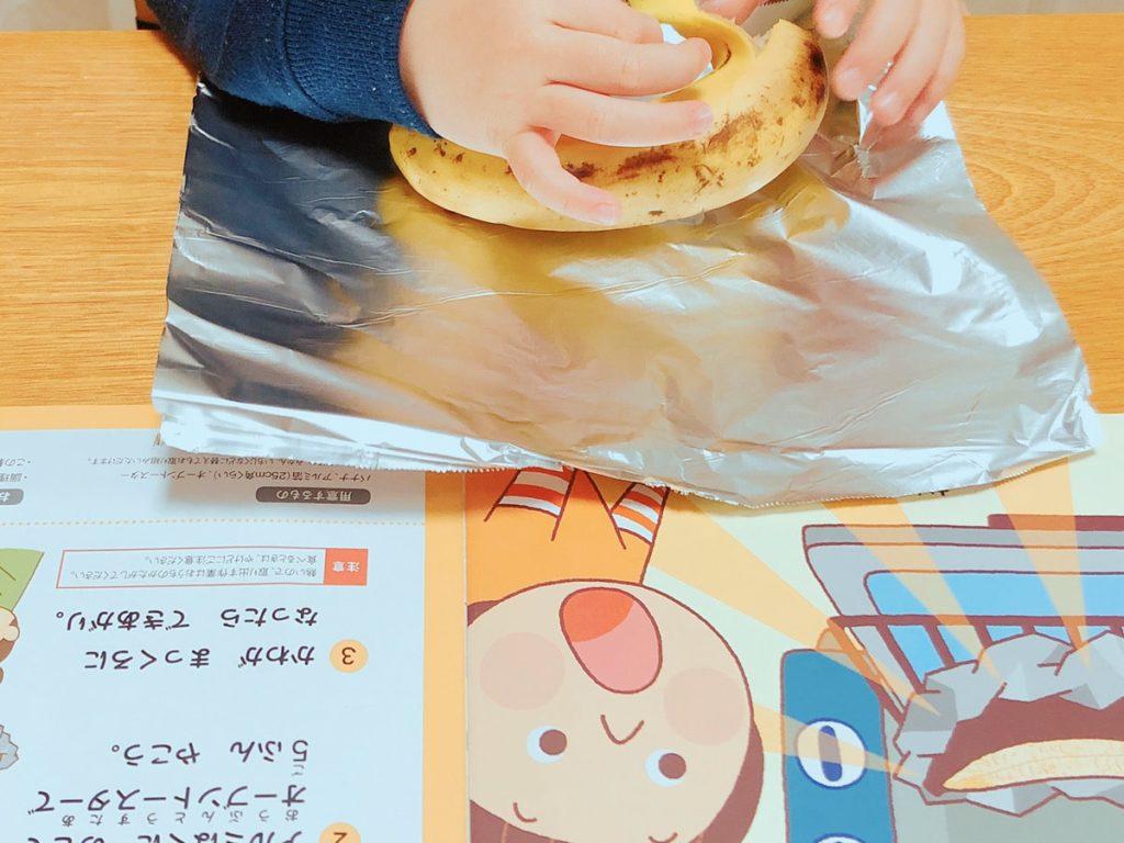Z会 食育 食育教材 ぺあぜっと 幼児コース