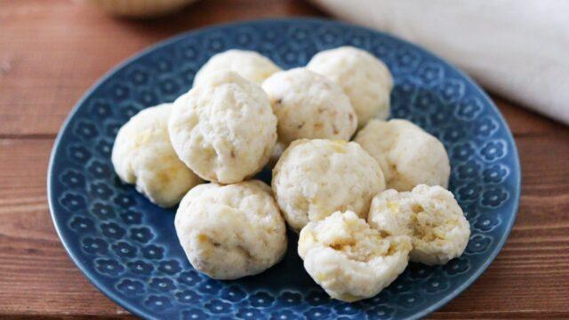 バナナパン 米粉パン ベーキングパウダー 簡単パン 幼児食レシピ 子ども おやつ 簡単