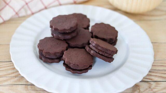 米粉 クッキー 生チョコサンド 卵なし 小麦粉なし 乳製品なし レシピ バレンタイン バターなし ココア