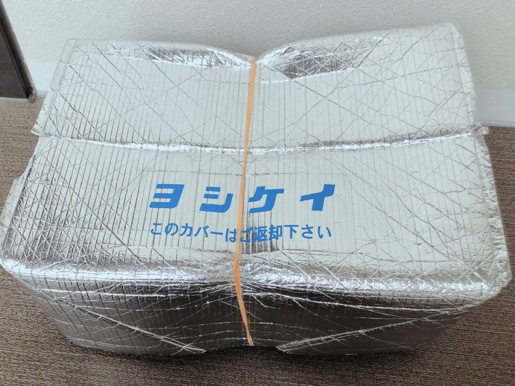 ヨシケイ シンプルミール 玄関前 受け取り方 手渡し 宅配ボックス