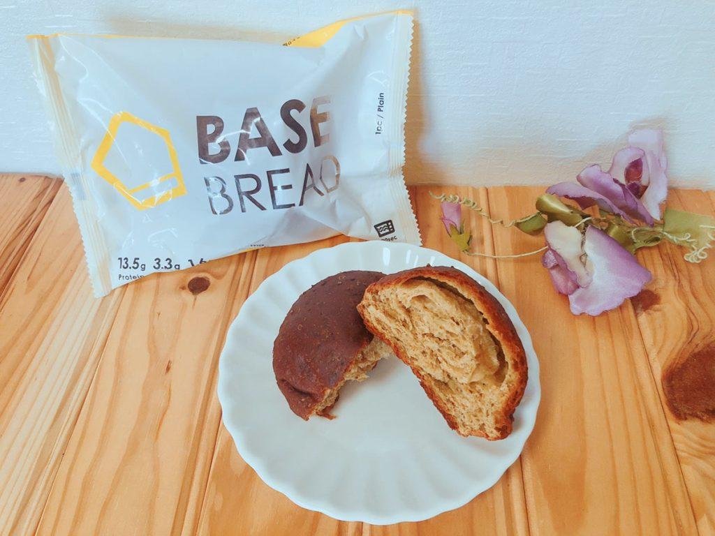 ベースブレッド 美味しい 味 口コミ パン ベースフード