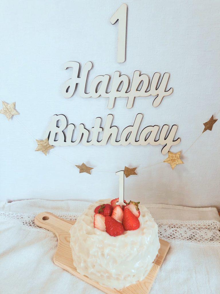 スマッシュケーキ ケーキトッパー デコレーション 1歳誕生日 手作り 簡単