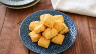 人参スコーン 米粉 スコーン 簡単 幼児食 野菜嫌い レシピ 卵なし バターなし 小麦粉なし