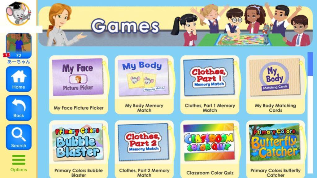 楽天 英語 子ども 楽しい ゲーム