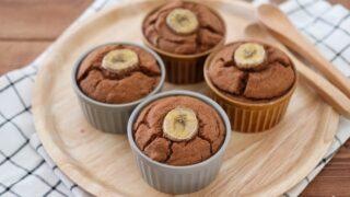 バナナ マフィン ケーキ おからパウダー ノンオイル 砂糖なし レシピ ココア