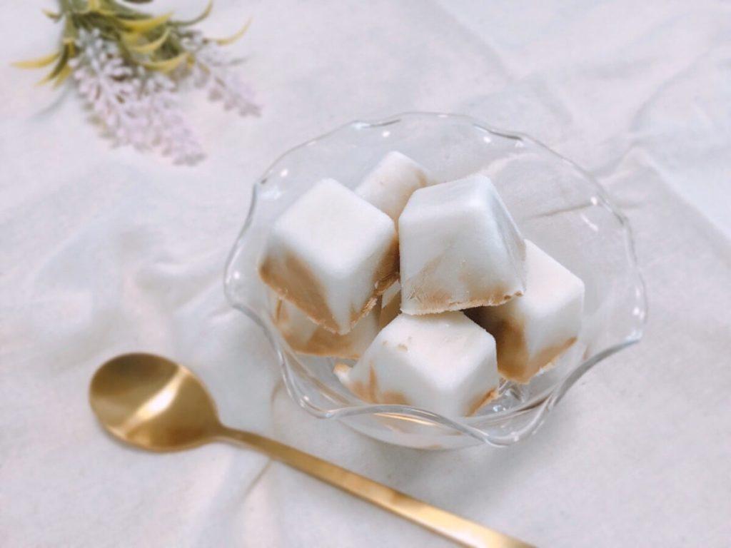 コーヒーヨーグルトアイス キューブアイス ダイエット 手作り レシピ