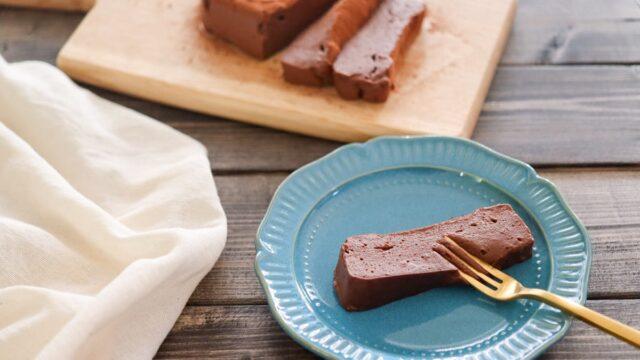 チョコテリーヌ 豆腐 スイーツ チョコレートなし バターなし レシピ ノンオイル