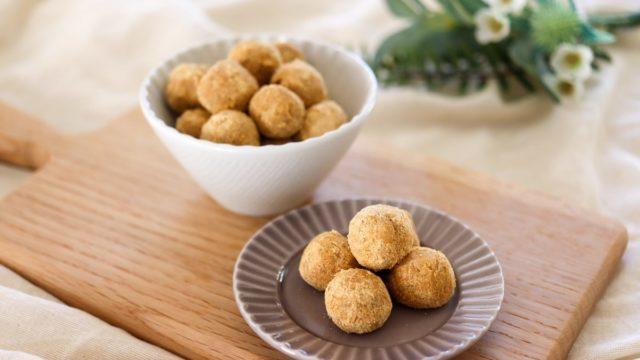 きな粉 スノーボールクッキー レシピ 米粉 バターなし 粉砂糖なし 卵なし