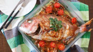 丸ごと 鯛 オーブン焼き 簡単 レシピ