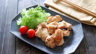 おからパウダー から揚げ 片栗粉なし 小麦粉なし 卵なし 糖質制限 鶏胸肉