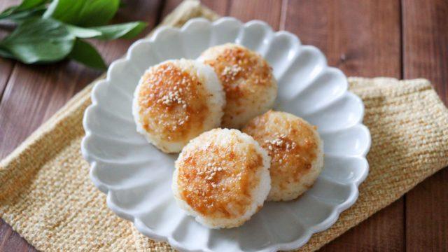 五平餅 簡単 フライパン レシピ
