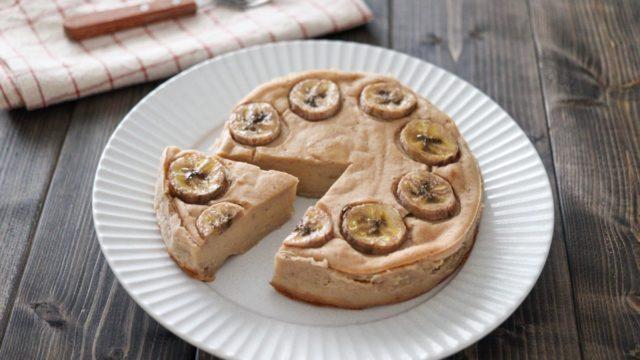 ヨーグルト バナナ ケーキ 卵なし 小麦粉なし 子ども ベーキングパウダーなし