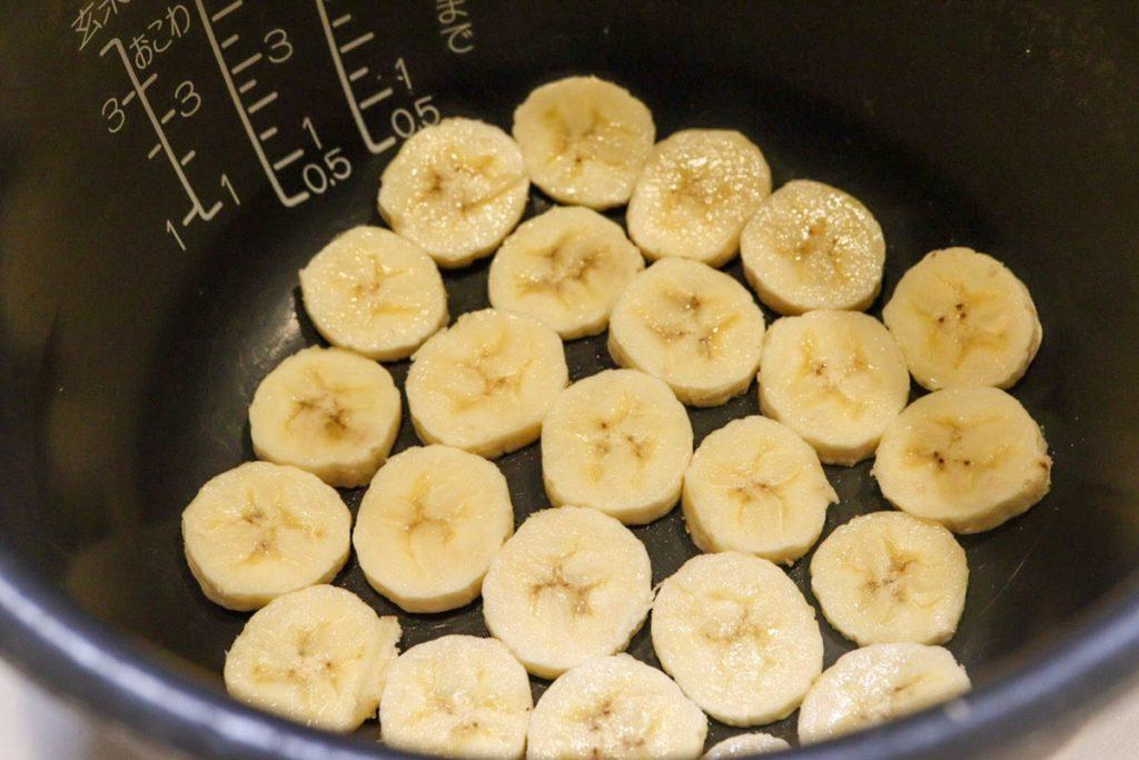 バナナ 炊飯器 ケーキ 作り方