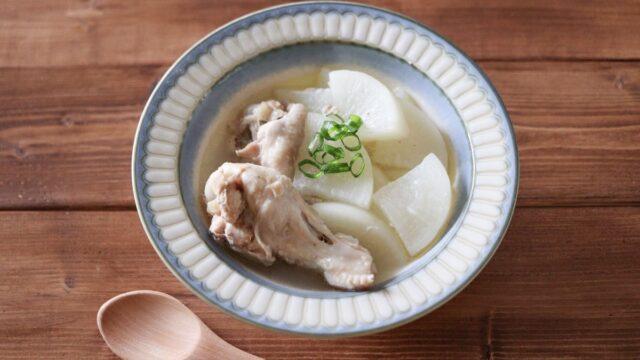 炊飯器 鳥手羽元 大根 スープ レシピ 塩スープ