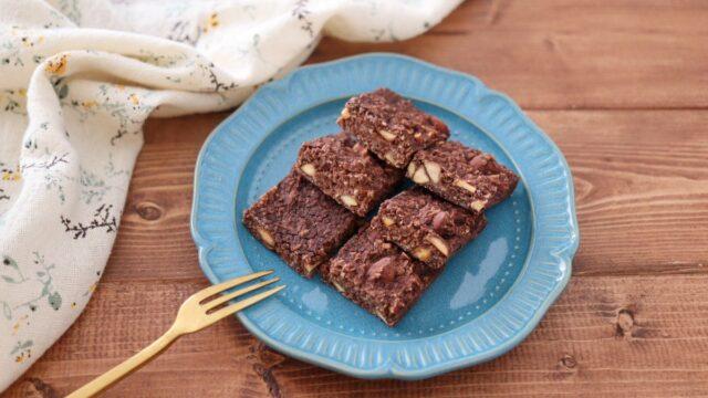 オートミール  ケーキ ブラウニー レシピ 卵なし 小麦粉なし バターなし ベーキングパウダーなし チョコレートなし