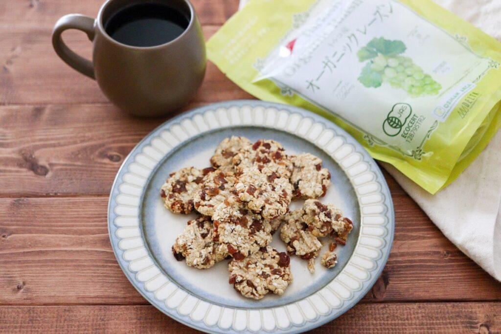 レーズン オートミールクッキー 油なし 砂糖なし 小麦粉なし 卵なし レシピ