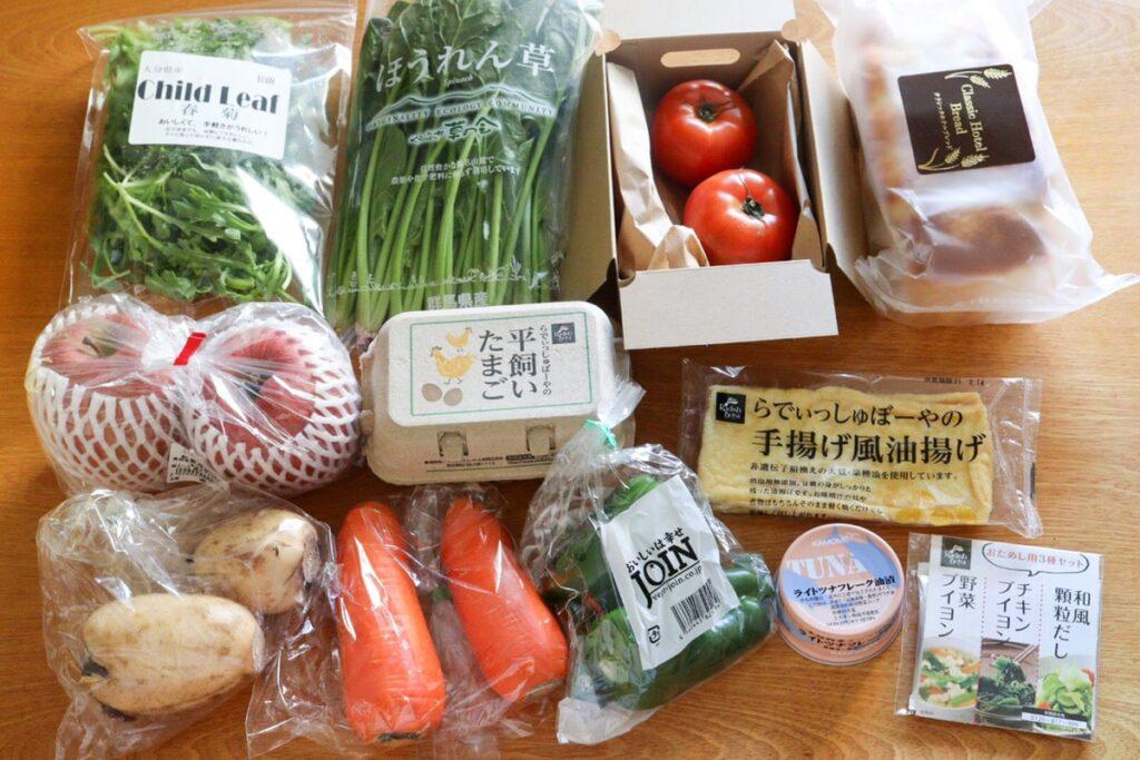 らでぃっしゅぼーや 口コミ 有機野菜 オーガニック 低農薬野菜 味 評判