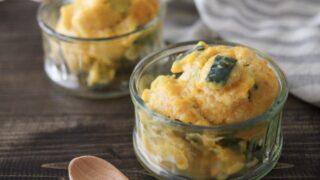 豆乳 かぼちゃ アイス レシピ 野菜スイーツ 野菜嫌い 幼児食