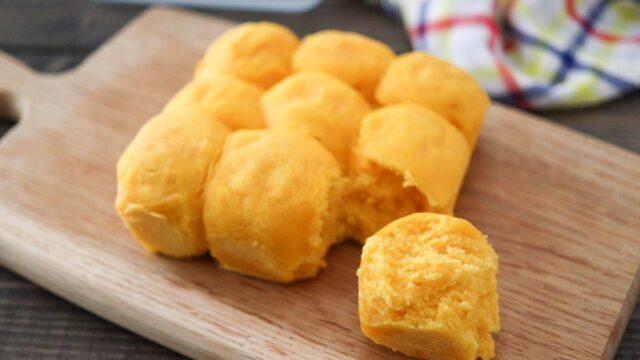 米粉パン ちぎりパン かぼちゃ 卵なし ノンオイル 幼児食