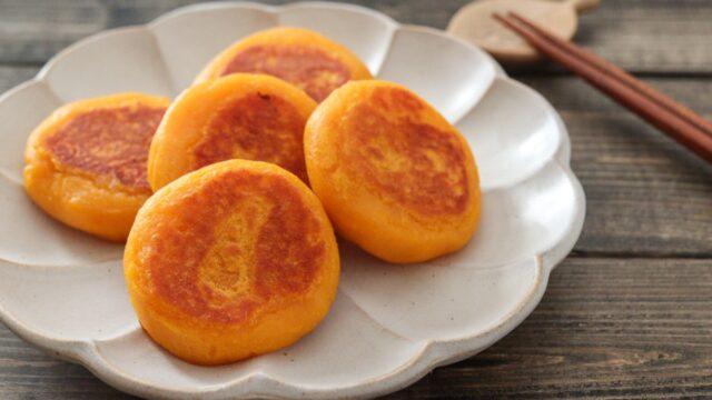 かぼちゃもち 米粉 幼児食 離乳食 レシピ