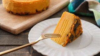 かぼちゃ 豆乳ヨーグルト ケーキ チーズケーキ チーズなし 卵なし 小麦粉なし レシピ