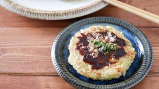 お好み焼き ご飯 豆腐 しらす レシピ 卵なし 小麦粉なし
