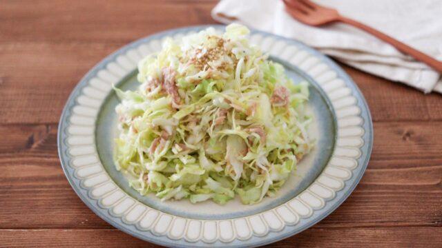 キャベツ ツナ レシピ 塩もみなし ノンオイル サラダ