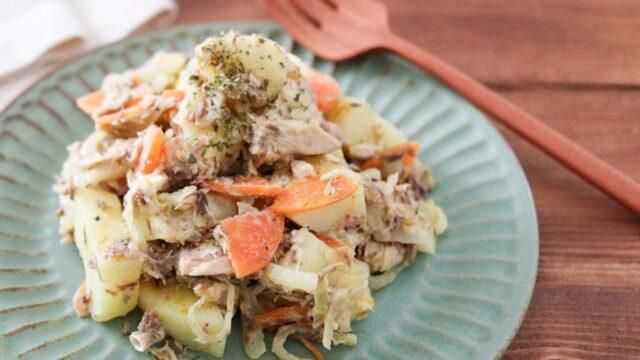 サバ缶 ポテトサラダ カレー風味 レシピ 簡単 マヨネーズなし