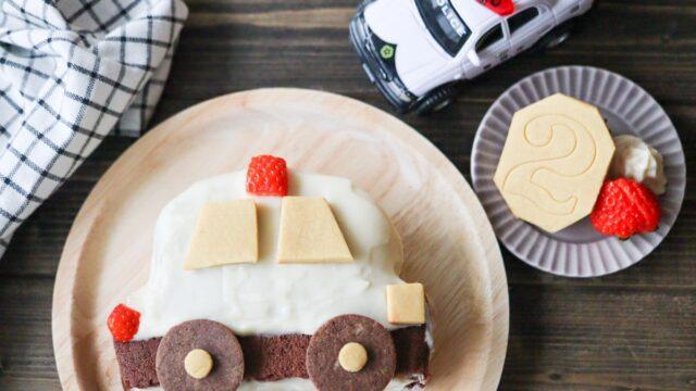 パトカー 車 ケーキ 作り方 誕生日 レシピ 簡単