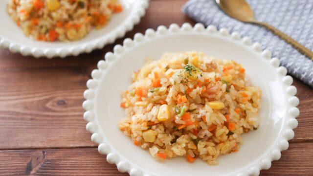 カレー 炊き込みご飯 幼児食 ピラフ レシピ