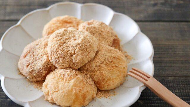 生おから きな粉餅 おから餅 レシピ