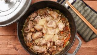鶏肉 重ね煮 キャベツ 子ども 辛くない レシピ