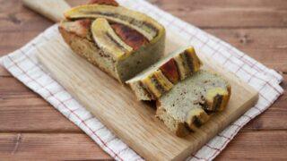 バナナ 大豆粉 パウンドケーキ  バターなし 卵なし 小麦粉なし