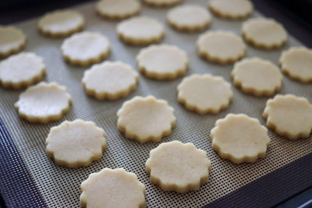 大豆粉 クッキー 米粉
