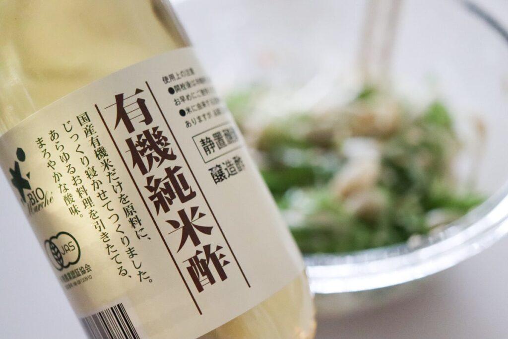 ビオマルシェ 野菜 調味料