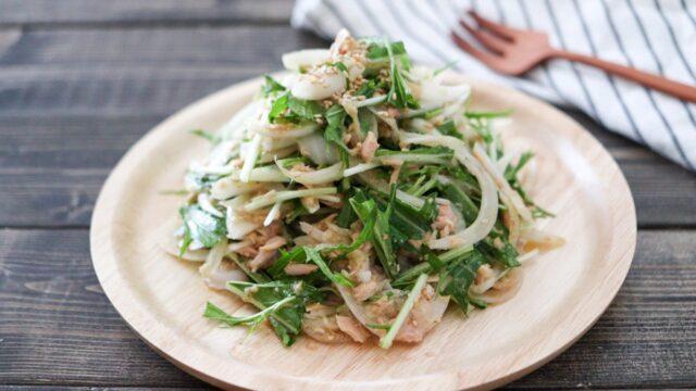 新玉ねぎ 水にさらさない サラダ  レシピ
