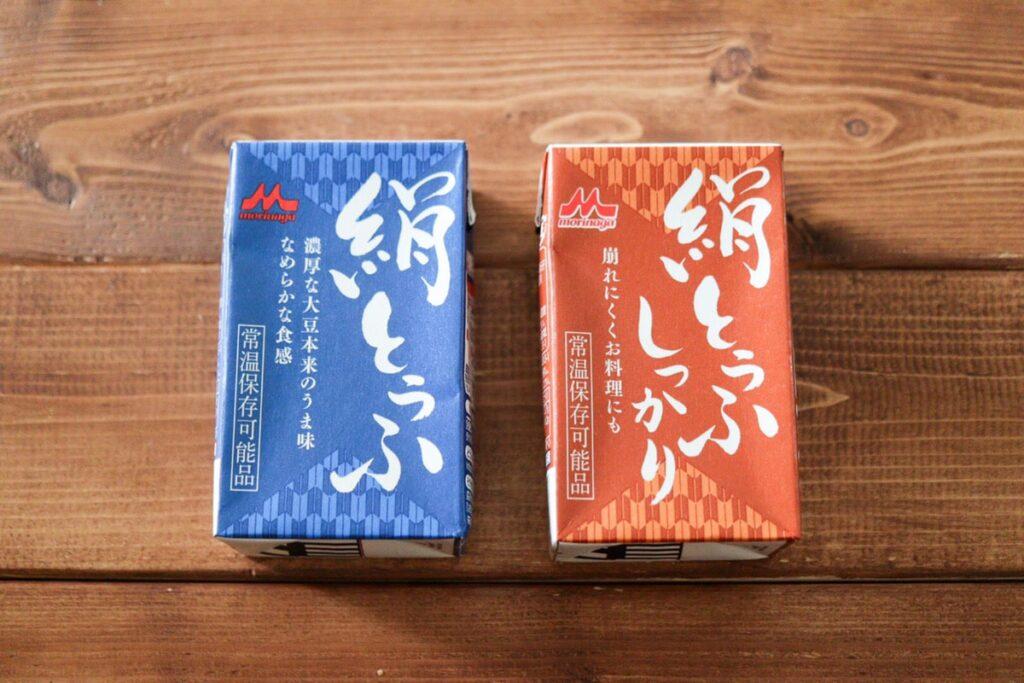 森永絹とうふ 口コミ 味 常温保存可能