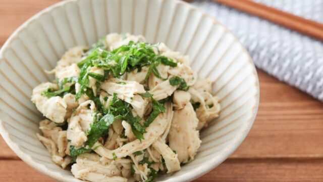 チキンサラダ 大葉 レシピ