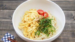 卵なし 米粉 冷やし中華 レシピ