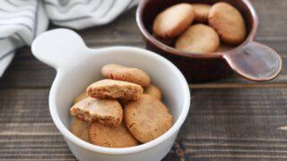 米粉クッキー 卵なし 小麦粉なし バターなし くるみ