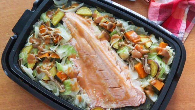 生鮭 ホットプレート ちゃんちゃん焼き レシピ