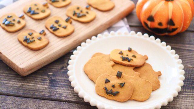 かぼちゃクッキー 卵なし 米粉 バターなし ハロウィン ジャックオランタン
