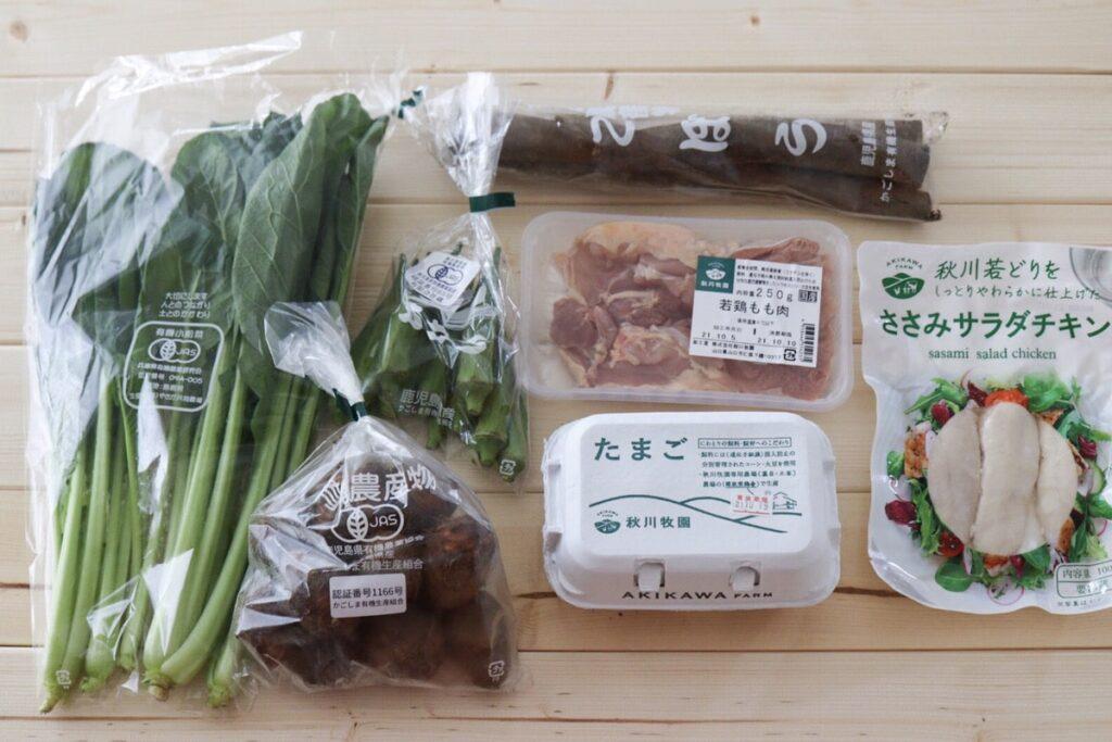 秋川牧園 口コミ 野菜